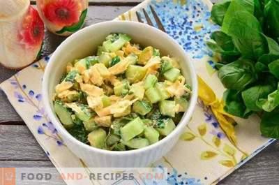 Салата с авокадо и краставица
